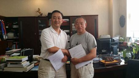 李中子博士与陈董事长达成合作协议