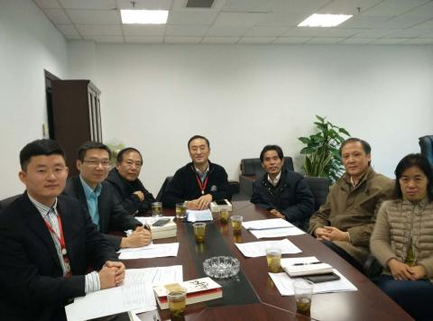 李中子博士参加武汉大学第2届珞珈论坛
