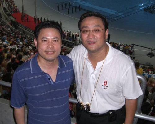 李中子博士与晨鸣纸业董事长陈洪国先生